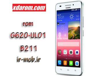 huawei-g620-ul01-b211-firmware-download