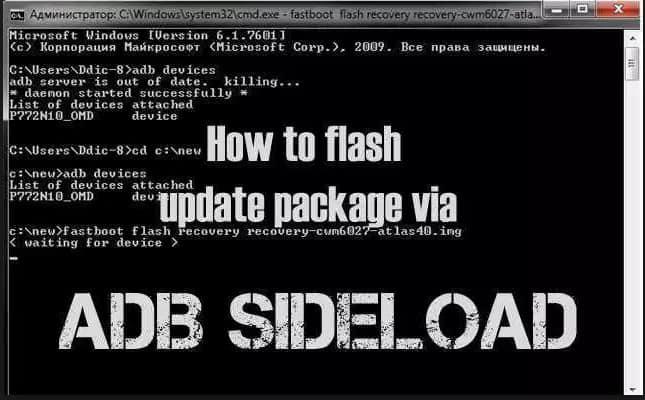 ADB Sideload Download