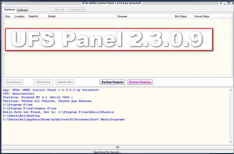 UFS Panel 2.3.0.9